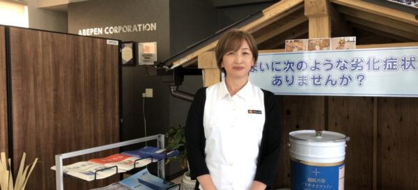 すまいるさん(営業サポート事務) 西出 紀子