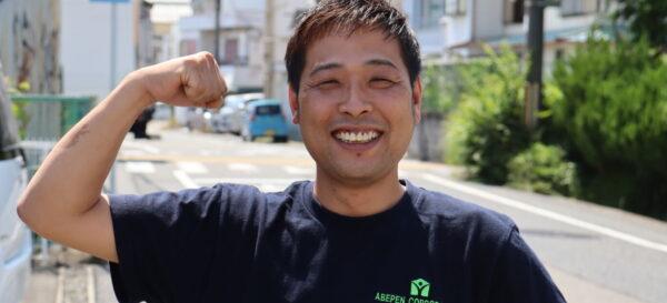 代表取締役社長 阿部 健次
